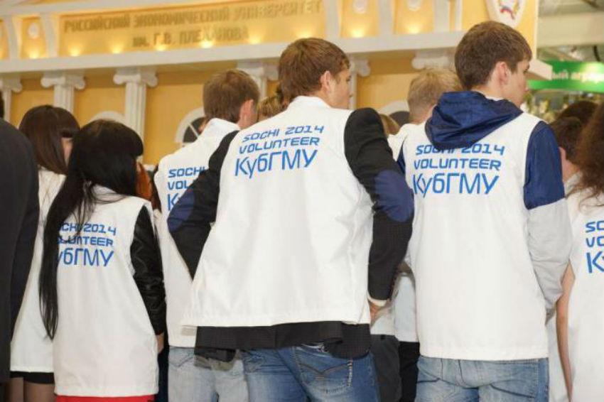 Медико-профилактический факультет КубГМУ в Краснодаре