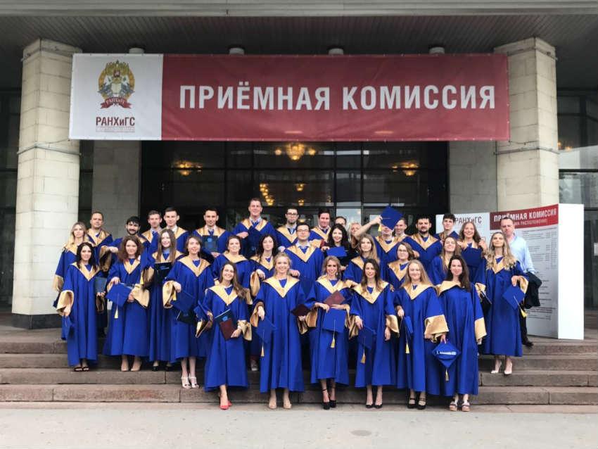 Российская академия народного хозяйства и государственной службы при Президенте РФ сегодня