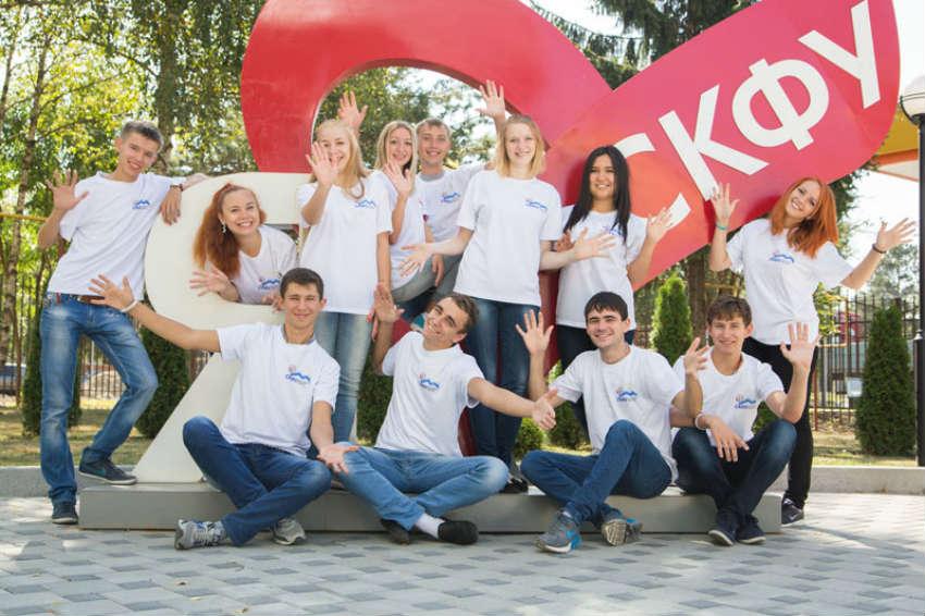 Визитка СКФУ в Ставрополе