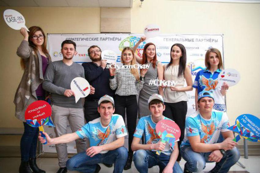факультет нефти СКФУ в Ставрополе