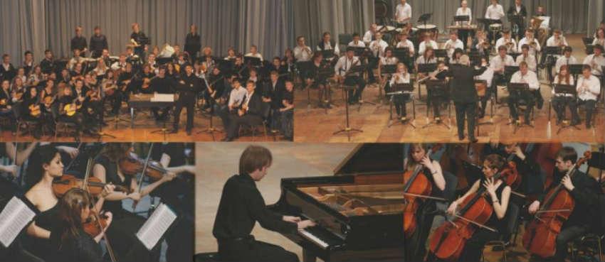 Факультет инструментального исполнительства