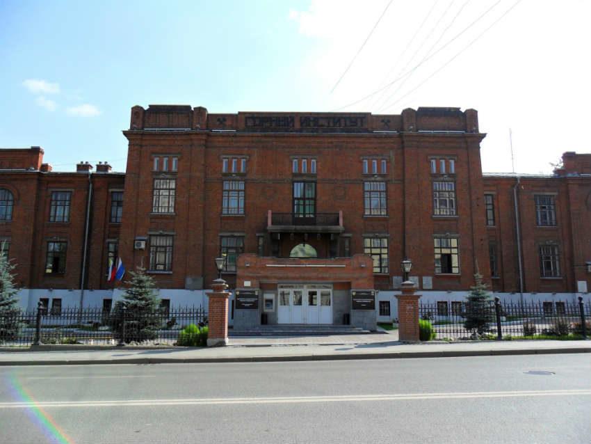 УГГУ в Екатеринбурге с официального сайта