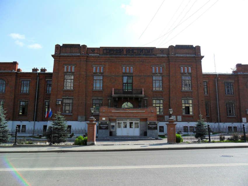 Екатеринбург: УГГУ кафедры, специальности - Уральский государственный горный университет