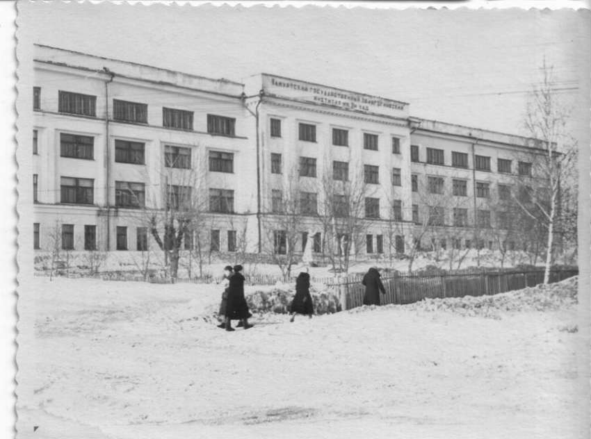 История УдГУ в городе Ижевске