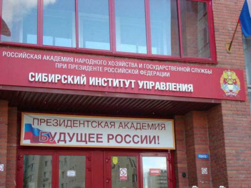 СИУ в Новосибирске