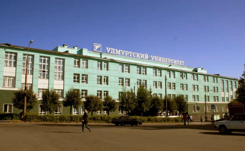 Об УдГУ в Ижевске с официального сайта Удмуртского государственного университета