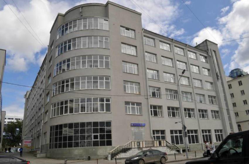 Ургаху в Екатеринбурге
