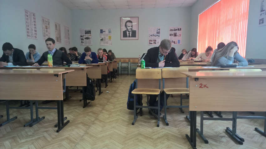 социология УдГУ - Ижевск