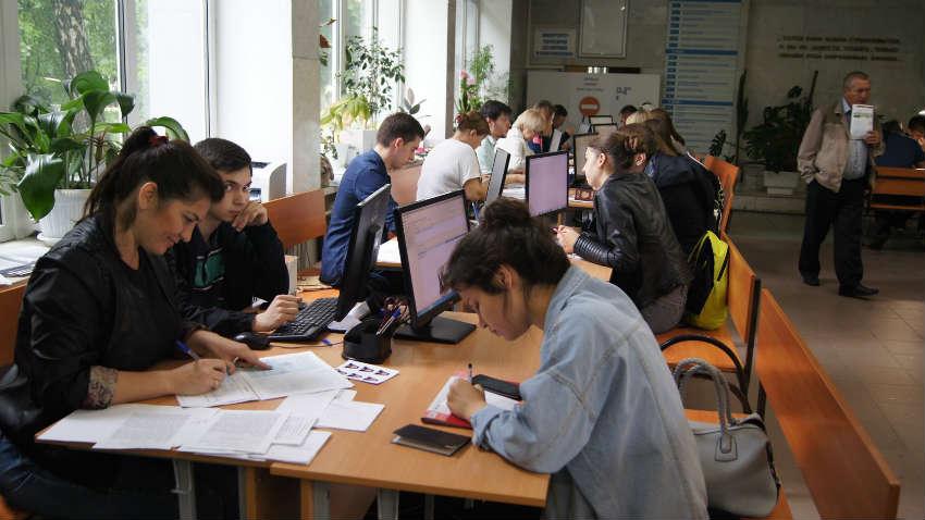 Институт строительных технологий и инженерно-экологических систем