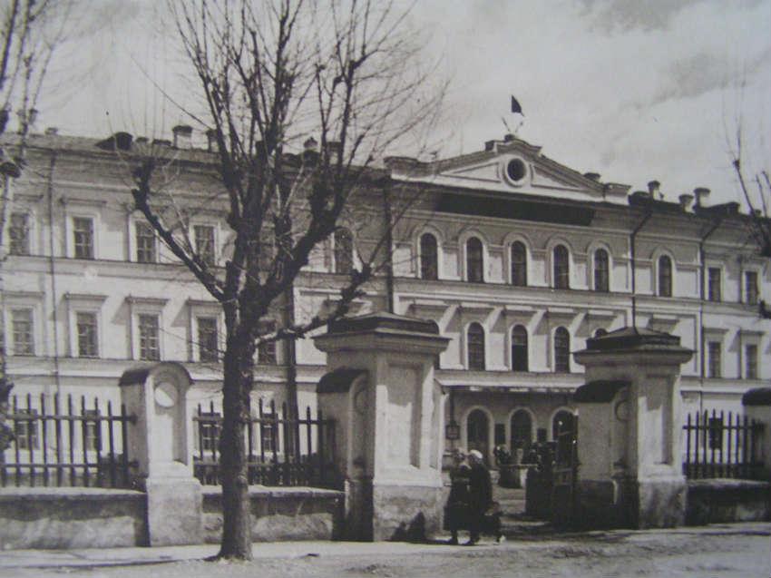 История ИГУ в г. Иркутске