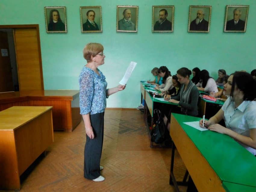 историко-филологический факультет в МарГУ