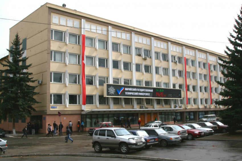 Поволжский государственный технологический университет