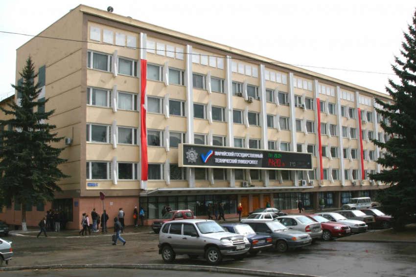 Йошкар-Ола - Волгатех - Поволжский государственный технологический университет