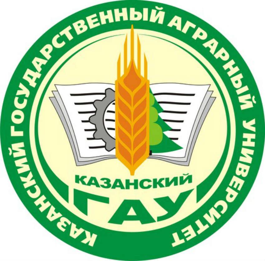 Эмблема КГАУ в Казани