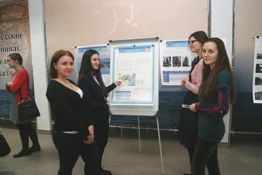 Факультет биоресурсов и природопользования в КГТУ в Калининграде