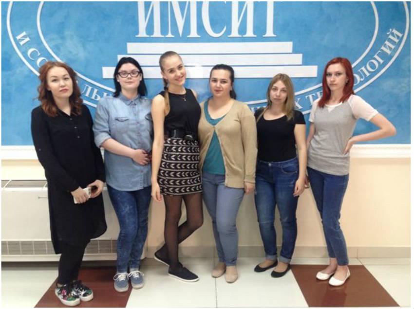Факультет менеджмента ИМСИТ в г Краснодаре