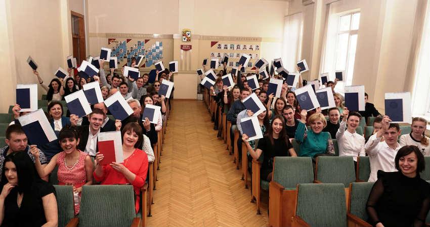Краснодарский кооперативный институт - Факультет управления и права