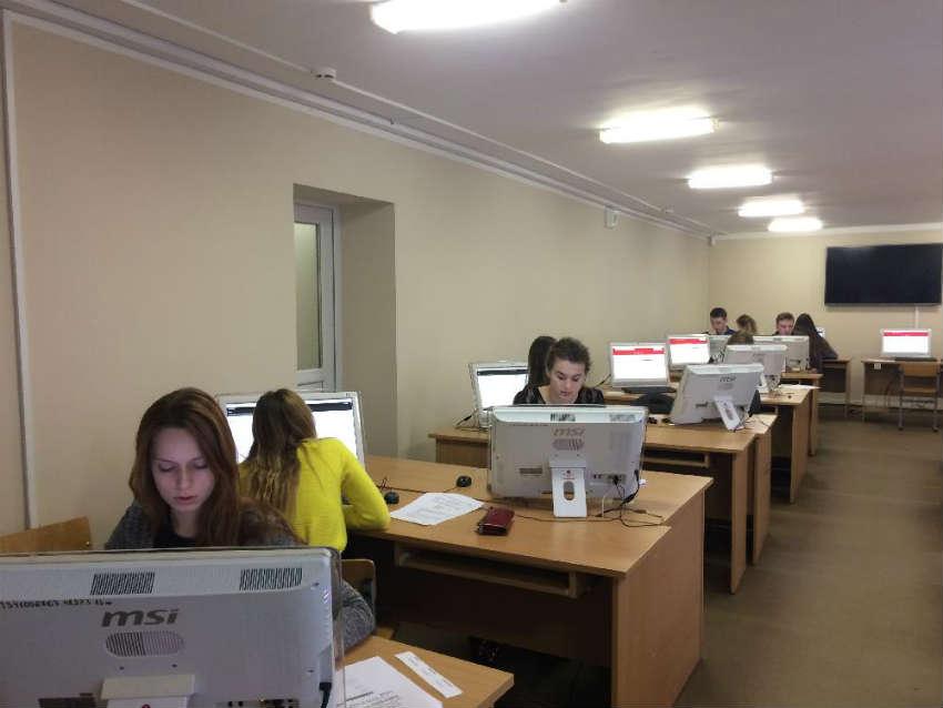 Институт экономики и менеджмента в БФУ Канта