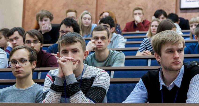 Институт фундаментальных наук в КемГУ в Кемерово
