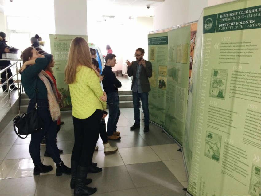 Институт истории и международных отношений в КемГУ в Кемерово