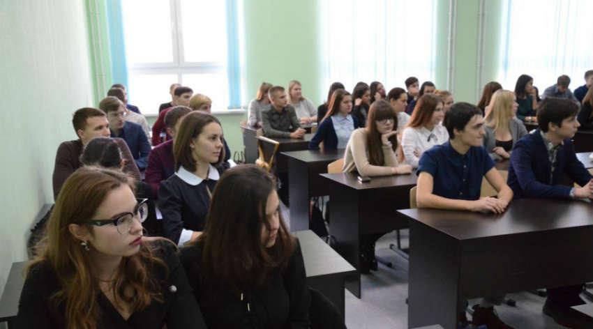 Институт истории и права