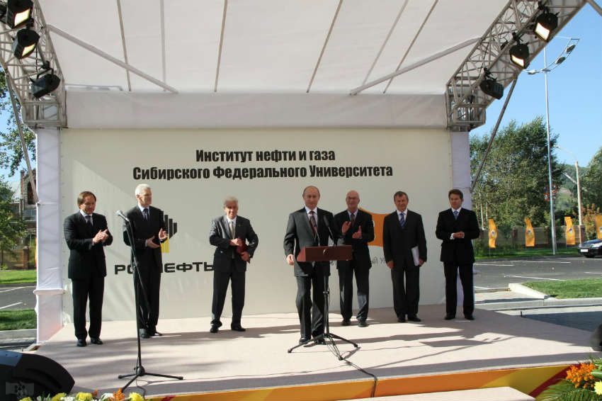Факультет СФУ в г. Красноярск - Институт нефти и газа