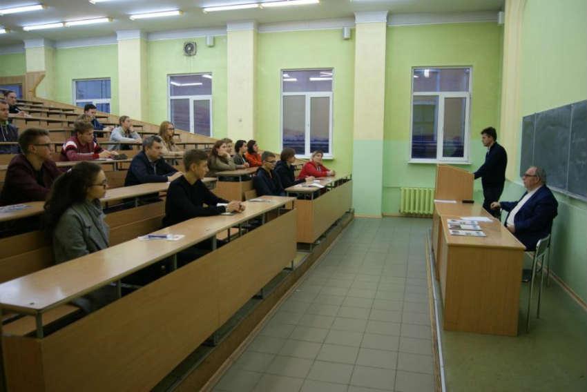 Институт отраслевой экономики и управления