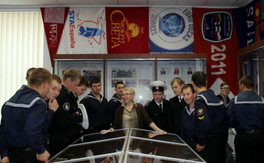 Институт профессиональной педагогики в БГАРФ в городе Калининград