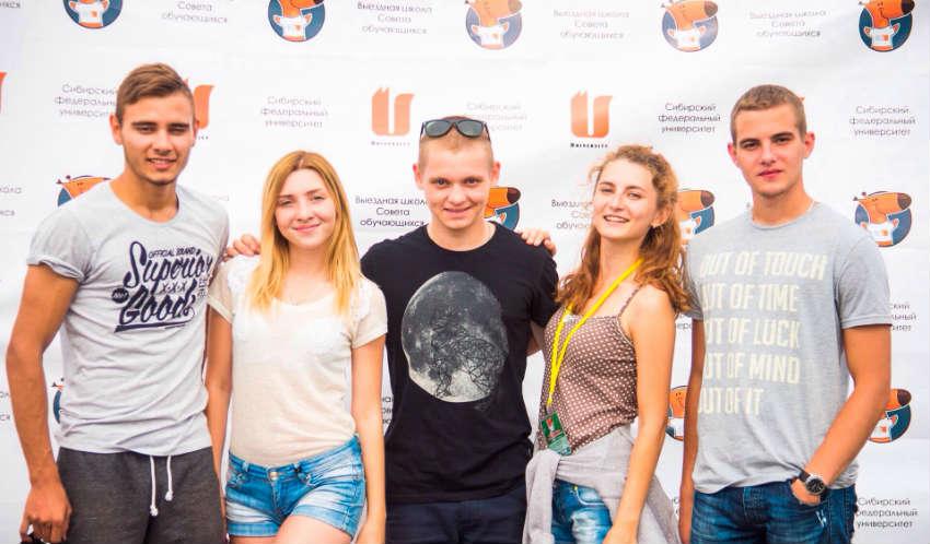 Институт управления бизнес-процессами и экономики - СФУ в Красноярске