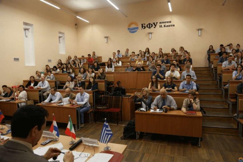 БФУ Канта - Институт живых систем