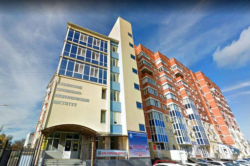 КСЭИ в г Краснодаре с официального сайта Кубанского социально-экономического института