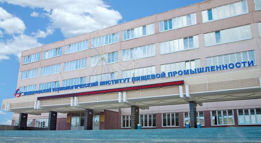 С официального сайта о КемТИПП факультеты, специальности - Кемеровский технологический институт пищевой промышленности