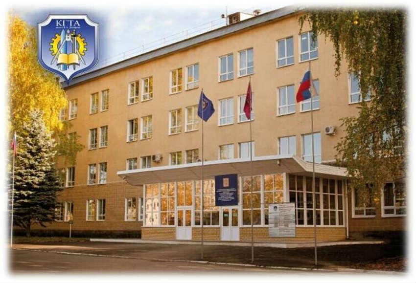 КГТА им Дегтярева - Ковровская государственная технологическая академия