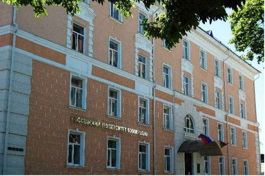 Краснодарский кооперативный институт - кафедры, специальности, факультеты