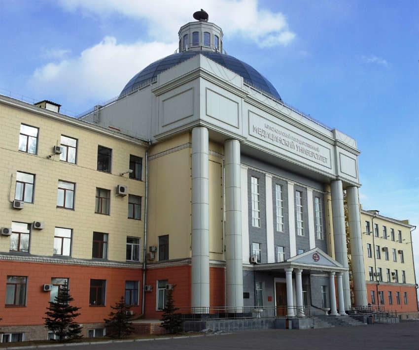 КрасГМУ в Красноярске