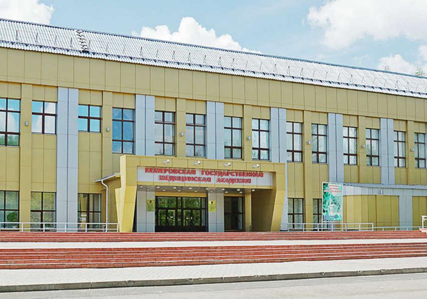 Медицинский университет официальный сайт