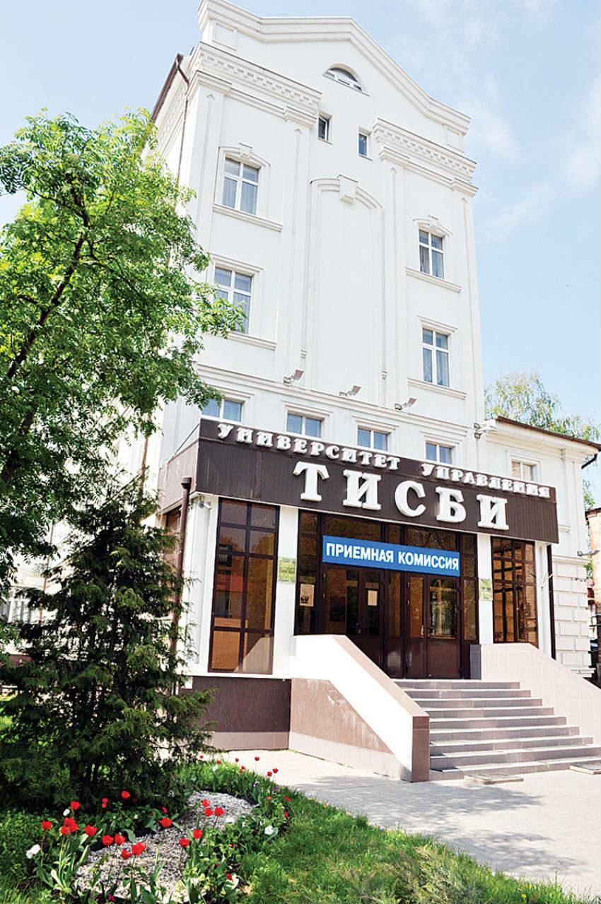 ТИСБИ в Казани