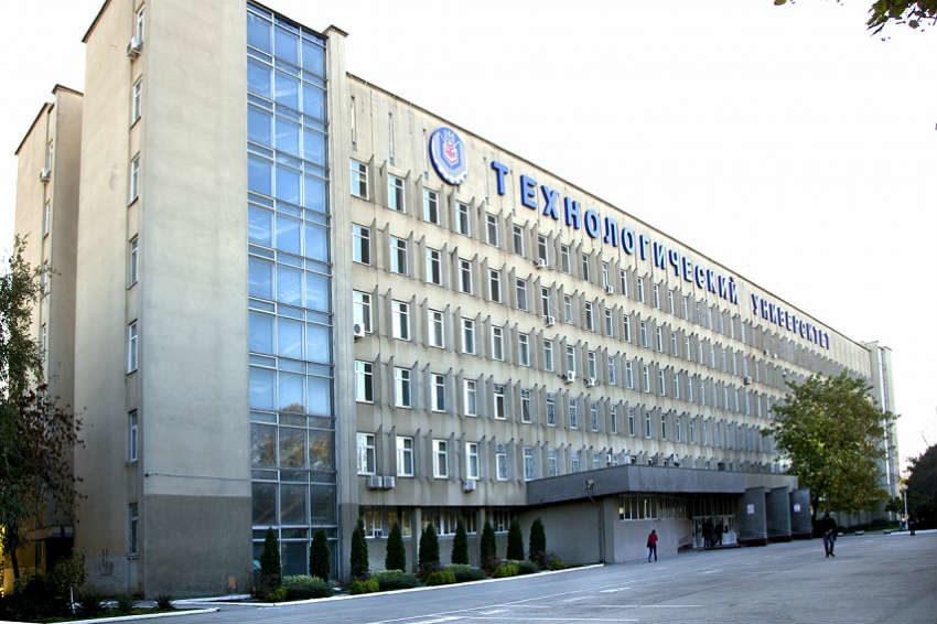 Технологический университет КубГТУ в Краснодаре