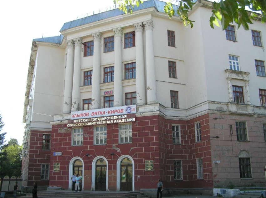 Вятская государственная сельскохозяйственная академия в Кирове ВГСХА с официального сайта Вятской ГСХА
