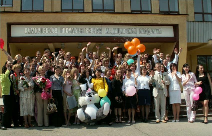КемГМУ - факультет Высшее сестринское образование
