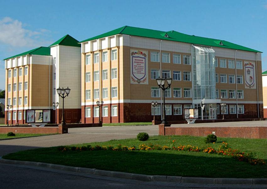 академия военная в Костроме