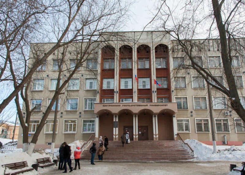 Костромской государственный университет им. Некрасова