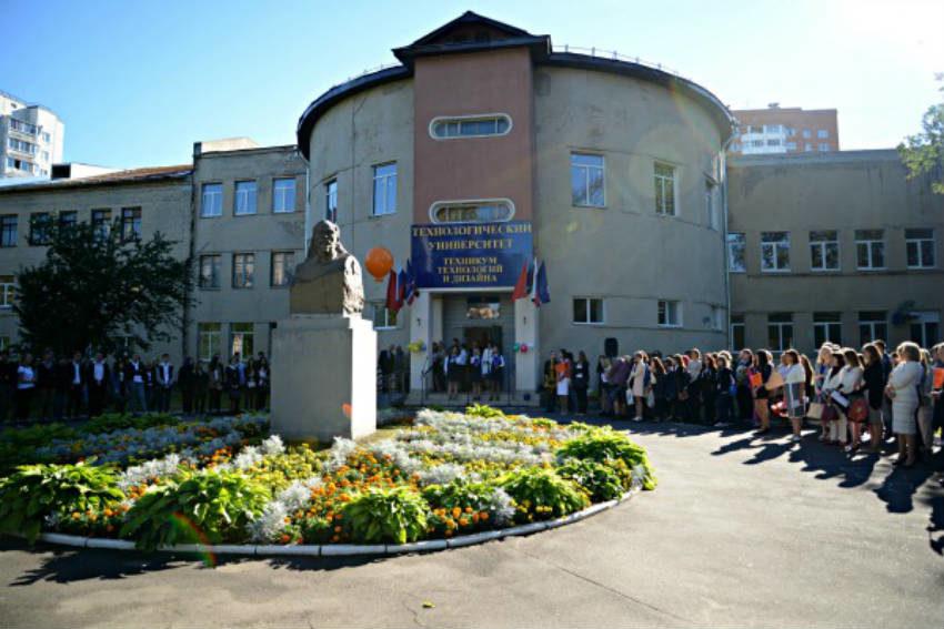 Технологический университет в г. Королёве