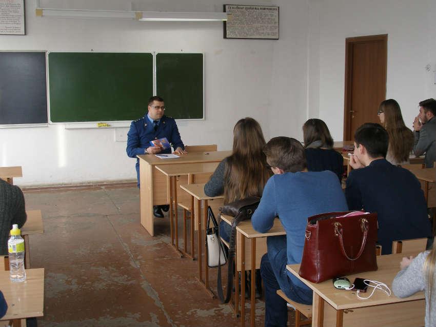 юридический факультет КемГУ в Кемерово
