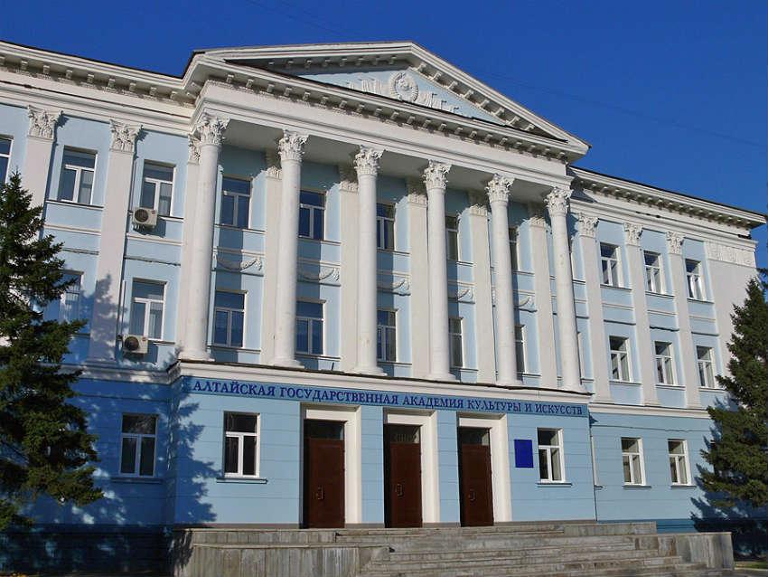 АГИК в Барнауле
