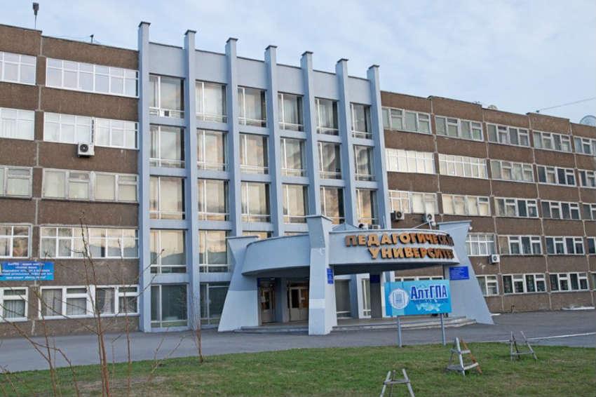 Университет АлтГПУ в Барнауле