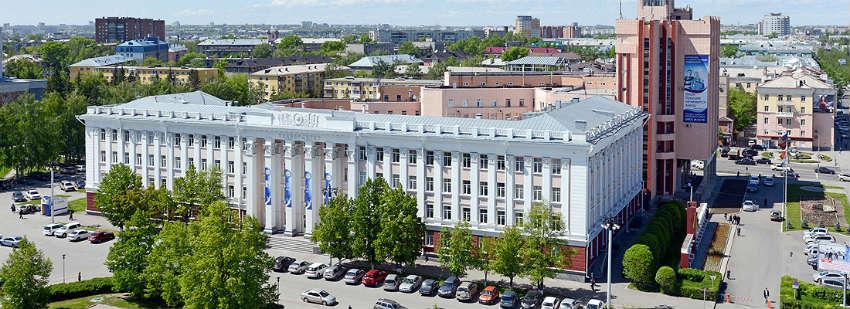 Алтайский государственный университет АлтГУ в Барнауле
