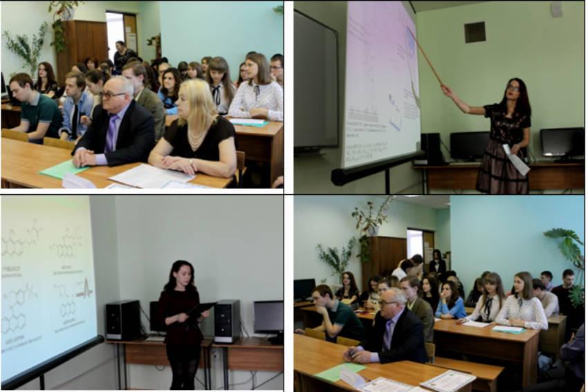 Естественно-научный факультет в ЮЗГУ в городе Курске