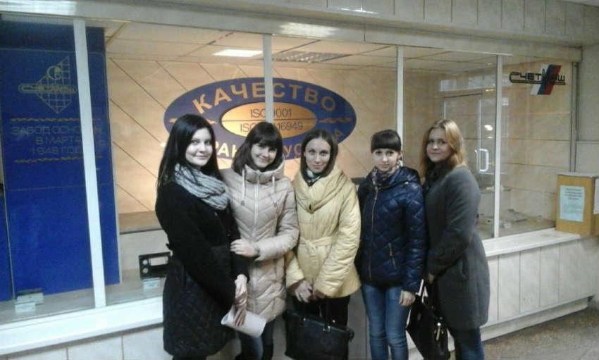 КГУ в Курске - Факультет экономики и менеджмента