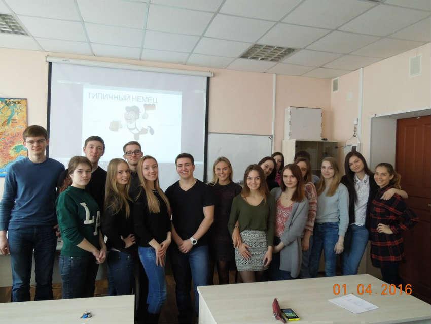 КГПУ в Красноярске - Факультет иностранных языков